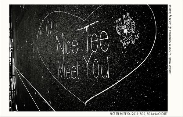 N_Tee2015Blog6